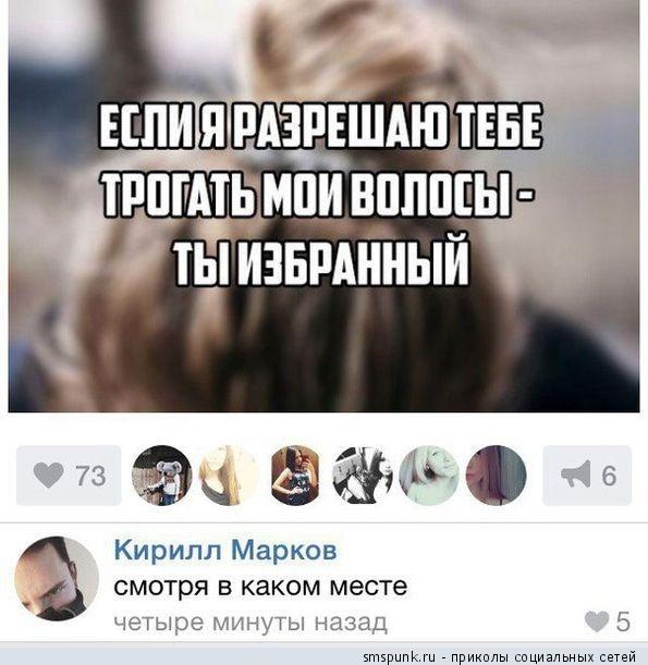 Приколы из социальных сетей (30 скриншотов)