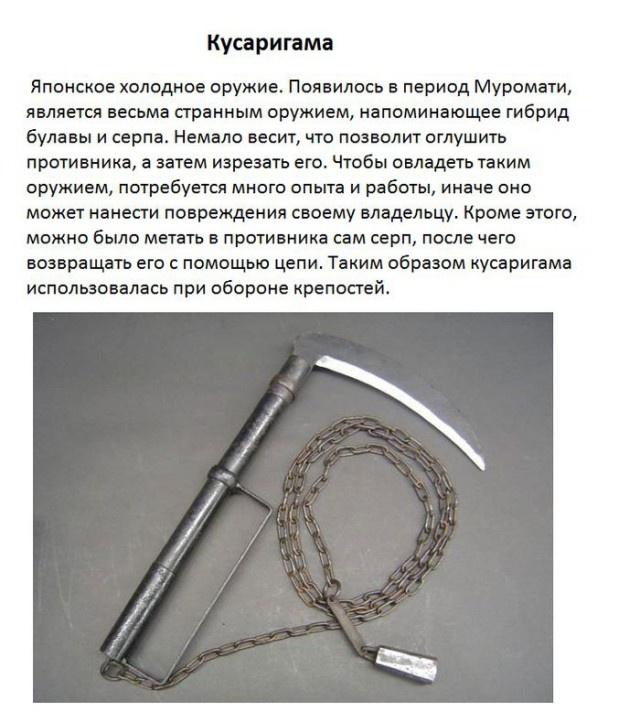 Интересные изобретения