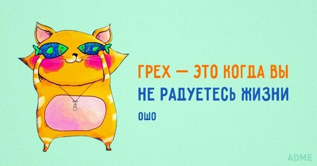 15 позитивных открыток