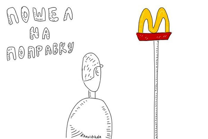 Игра слов (30 картинок)