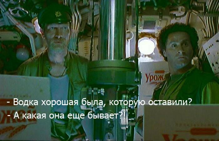 фильм национальности подводной рыбалки