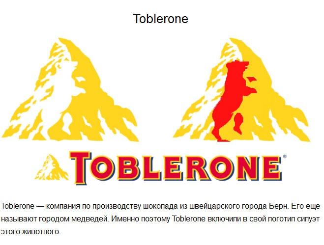 Расшифровка известных логотипов (16 фото)