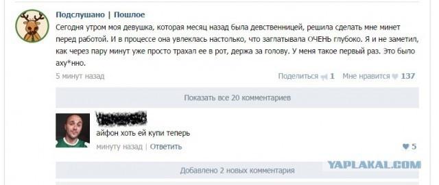 Смешные комментарии из соцсетей (19 фото)