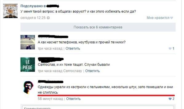 Забавные комментарии из соцсетей (10 скриншотов)