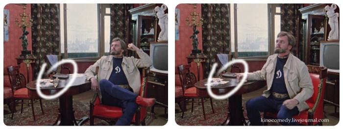 Подборка киноляпов во всеми любимой комедии (17 фото)