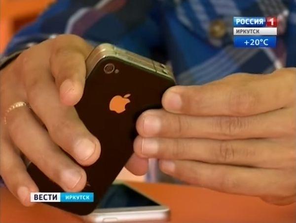 """""""Айфон 7"""" создали в Иркутске"""