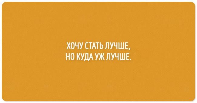 19 открыток для людей с тонким чувством юмора