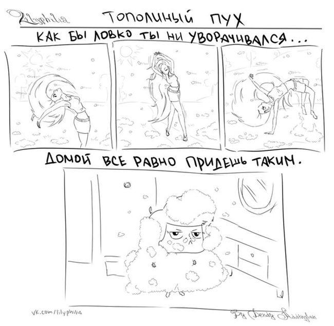 Комиксы (20 фото)