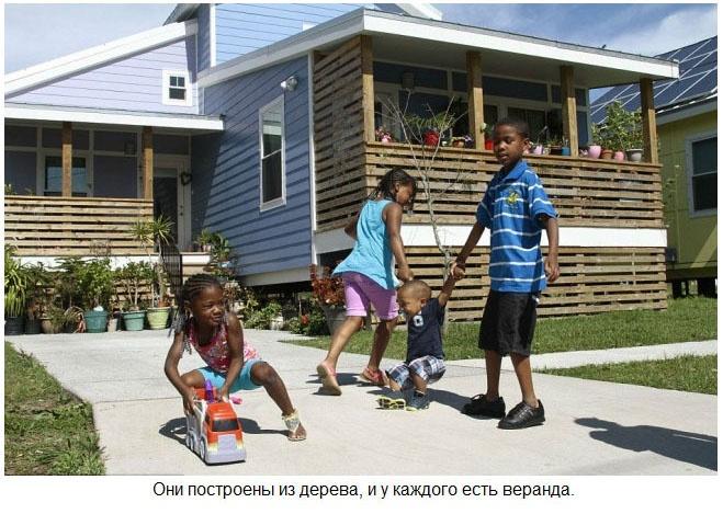100 семей, потерявших дома во время урагана «Катрина», обрели новое жилье благодаря Брэду Питту
