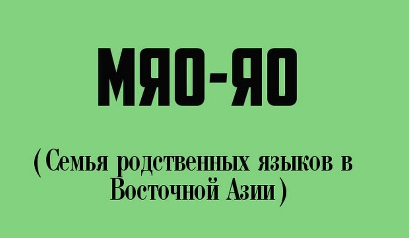 Необычные слова, которые есть в русском языке