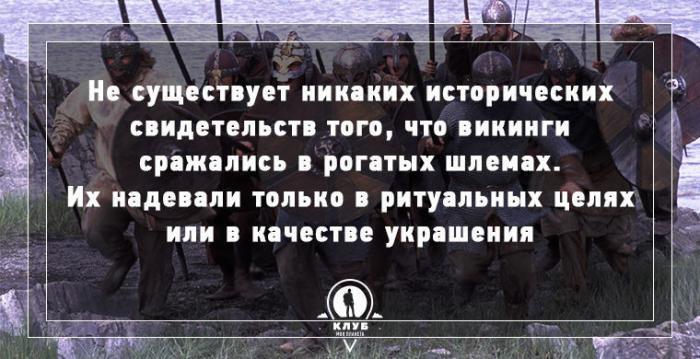 Интересные факты о войне (9 фото)