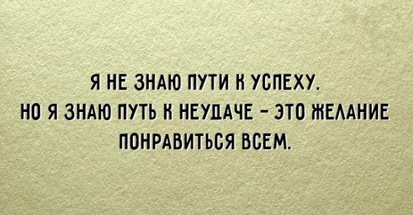 Подборка цитат от Михаила Литвака (20 фото)