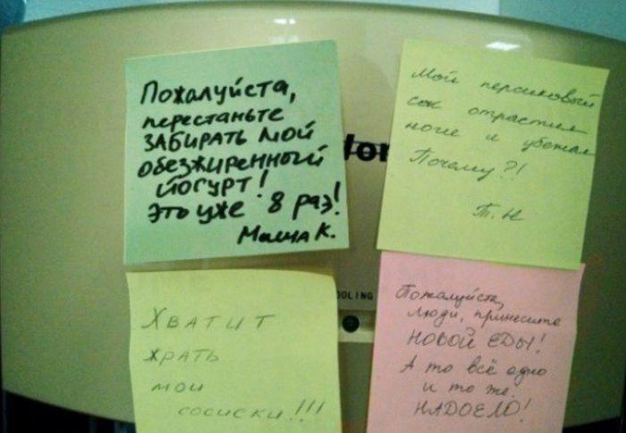 Забавные офисные объявления и записки (14 фото)
