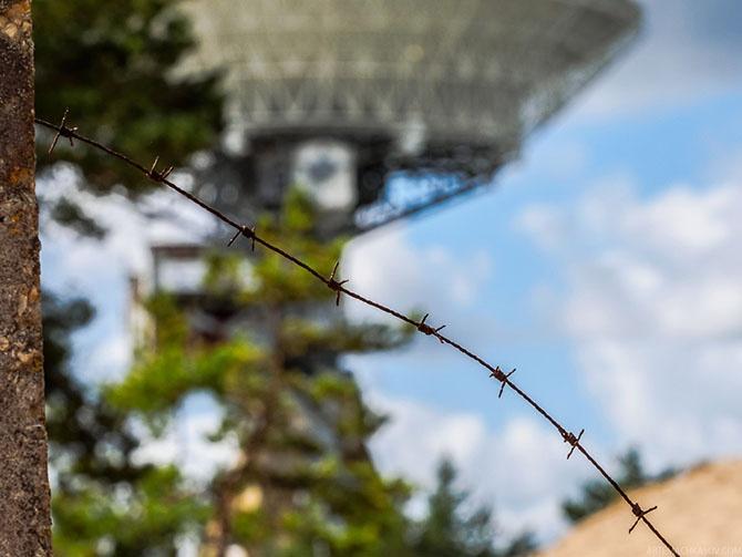 Засекреченный объект советской разведки