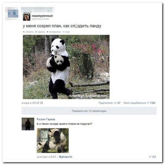 Забавные комментарии из соцсетей (30 фото)