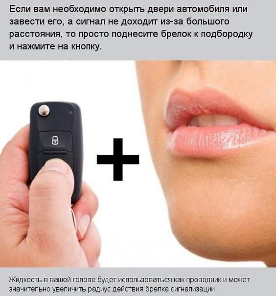Советы для автомобилистов