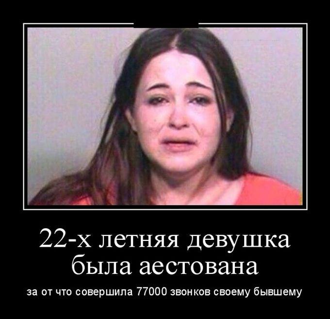 30 смешных демотиваторов
