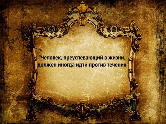 Интересные цитаты миллиардера Джона Рокфеллера (14 фото)