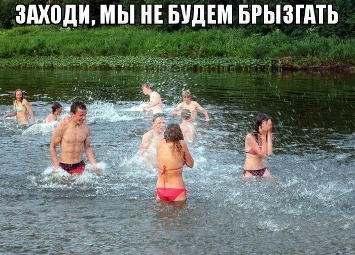 Подборка смешных картинок (91 фото)
