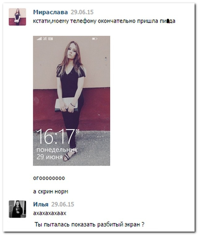 Забавные комментарии из соцсетей (22 фото)