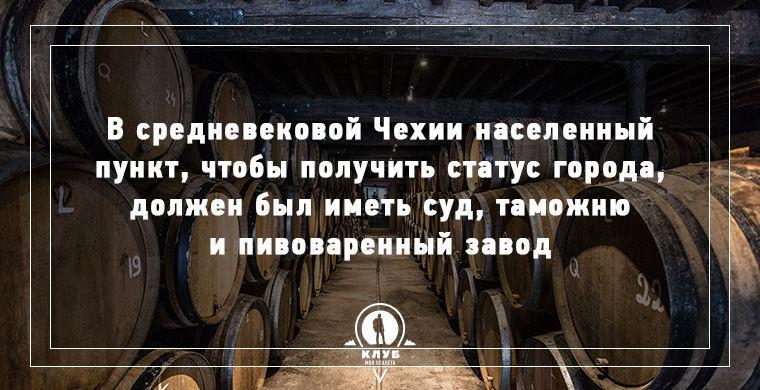 Несколько фактов об алкоголе