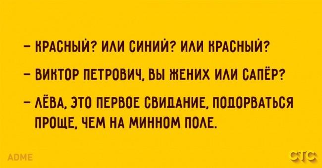 """Уникальный жизненный юмор в цитатах сериала """"Кухня"""""""