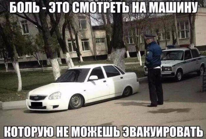Автоюмор (23 фото)