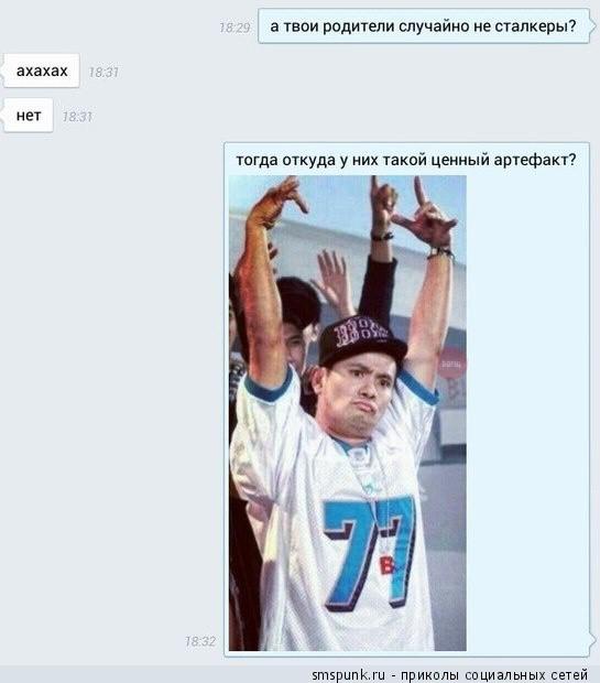 Прикольные СМС-диалоги и комментарии из соцсетей (30 скриншотов)