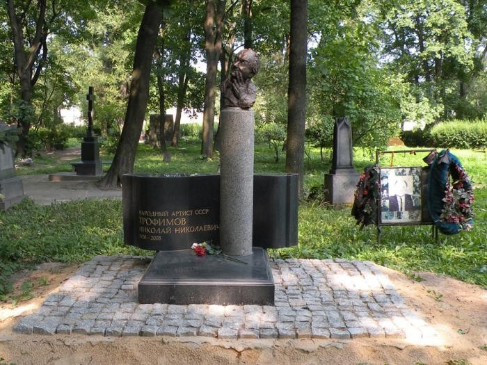 Любопытные факты из жизни Николая Трофимова (14 фото)