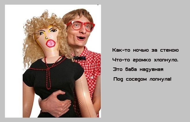 Забавные шутки (21 фото)