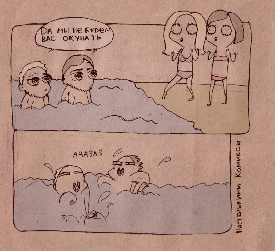 Авторские комиксы от Насти (25 рисунков)