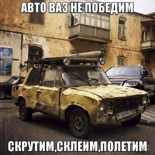 Автоюмор (39 фото)