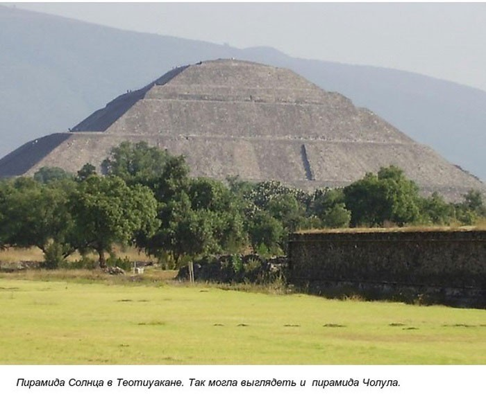 Интересные факты и мифы о Великой пирамиде Гизы (пирамиде Хеопса) (14 фото)