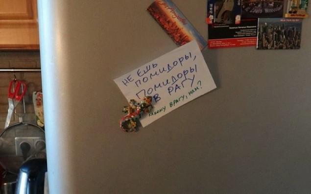 Забавные записки на холодильнике