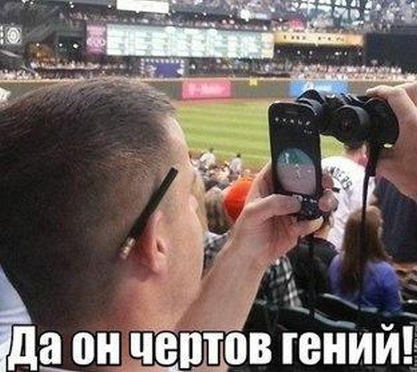 Подборка прикольных картинок (60 фото)
