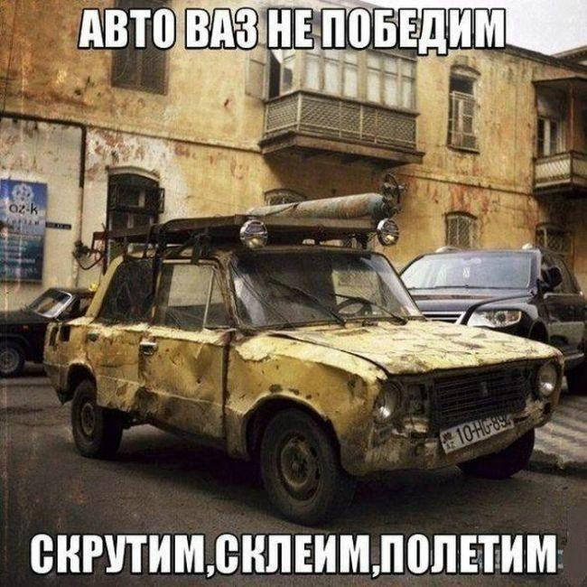 Автоюмор (35 фото)