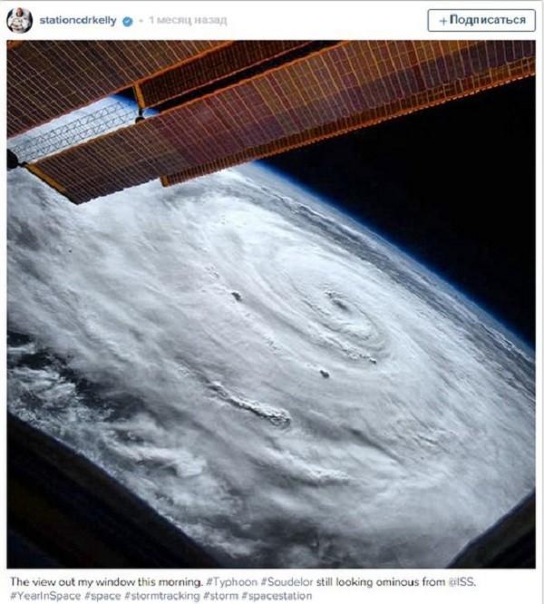 Астронавты в инстраграмме