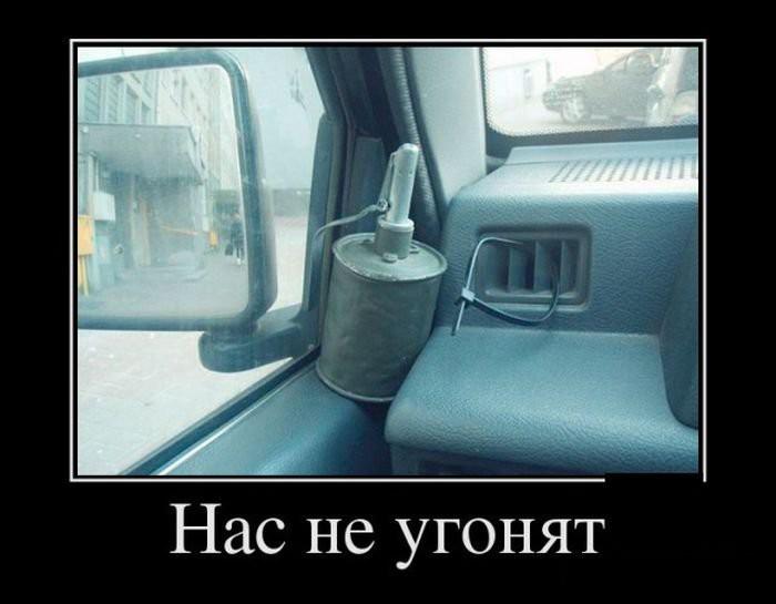Дорожные демотиваторы (27 фото)