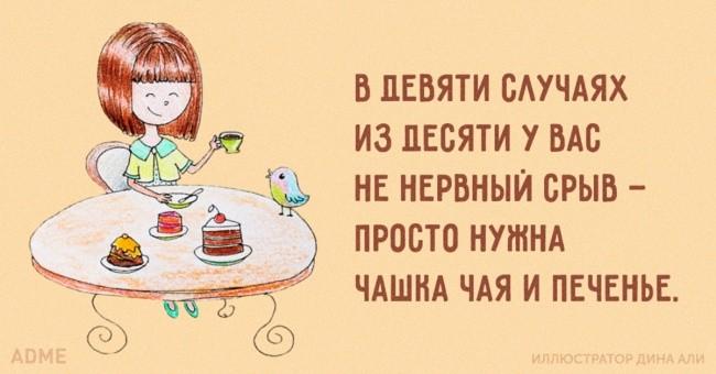 15 позитивных открыток о счастье