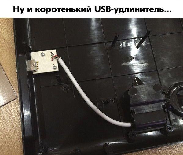 Как устроен усилитель интернет-сигнала (7 фото)