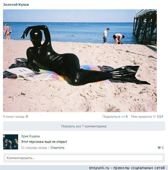 Смешные диалоги и приколы из социальных сетей (31 картинка)