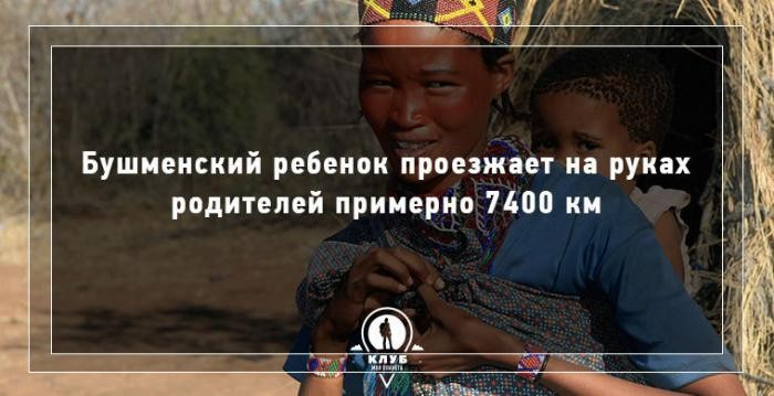 Несколько интерсных фактов о народах мира (9 картинок)