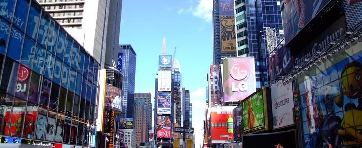 15 интересных фактов о Нью-Йорке