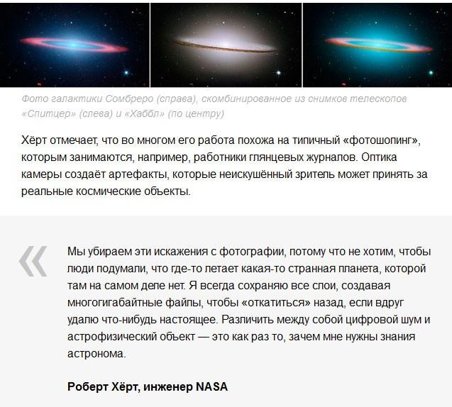 Как инженеры NASA используют Photoshop в своей работе