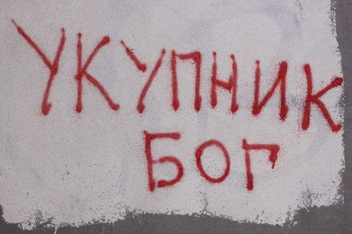 Неожиданные объявления и надписи (25 фото)