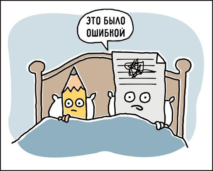Комиксы Джона Аткинсона (21 картинка)