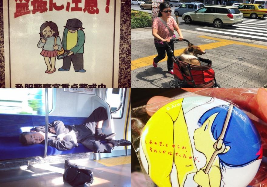 Япония в фотографиях