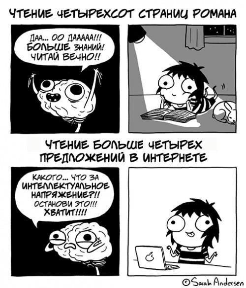 Как нелегко быть девочкой в комиксах (15 картинок)