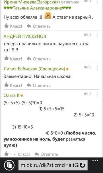 Простой пример не так-то легко решить... (7 скриншотов)