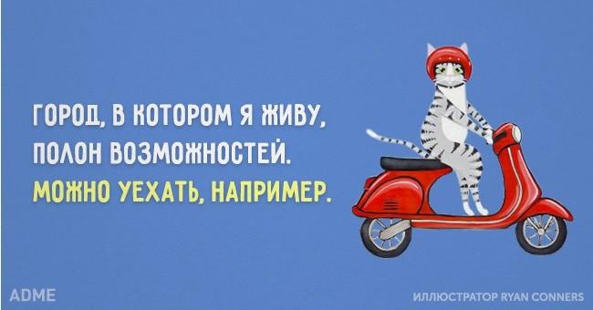 20 открыток с остроумными шутками